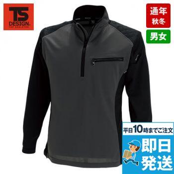 846305 TS DESIGN [春夏用]ワークニット 長袖ドライポロシャツ(男女兼用)