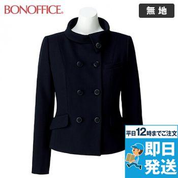 LJ0167 BONMAX/カルム ジャケット 無地 36-LJ0167