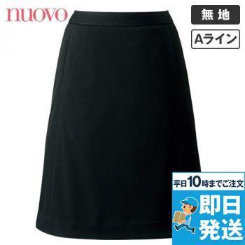 FS45865 nuovo(ヌーヴォ) 切替Aラインスカート ニット 無地