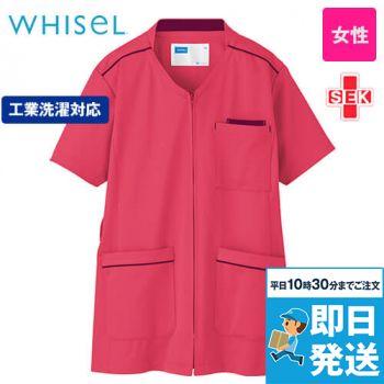 WH11895 自重堂WHISELレディーススクラブ(前ファスナー)(女性用)