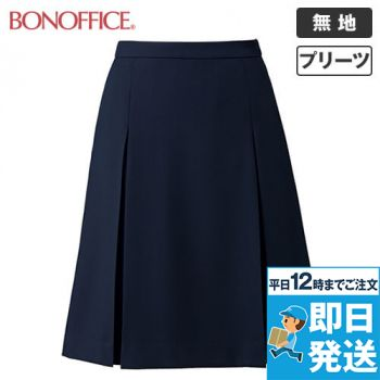 LS2755 BONMAX/イルマーレ プリーツスカート 無地 36-LS2755