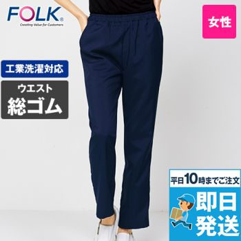 6013SC FOLK(フォーク) レデ