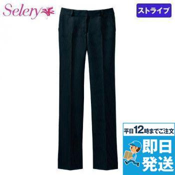 S-50501 SELERY(セロリー) パンツ ストライプ