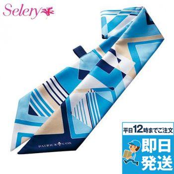 S-98277 98278 SELERY(セロリー) スカーフリボン(ループ付き) 99-S98277