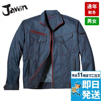 52400 自重堂JAWIN 長袖ジャンパー(新庄モデル)