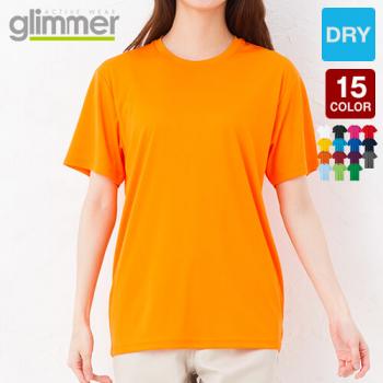 3.5オンス インターロックドライTシャツ