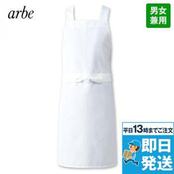 DN-8217 チトセ(アルベ) 胸当てエプロン(男女兼用)