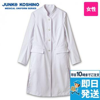 JK113 JUNKO KOSHINO(ジュンコ コシノ) 長袖ドクターコート(女性用)