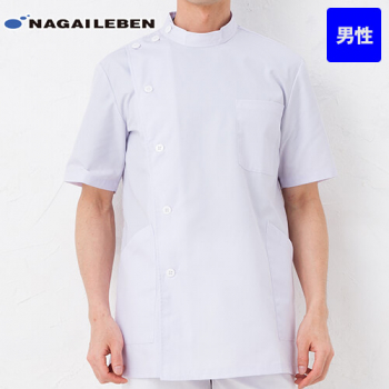 EP167 ナガイレーベン(nagaileben) エミット 男子横掛半袖
