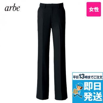 AS-8312 チトセ(アルベ) パンツ(女性用)