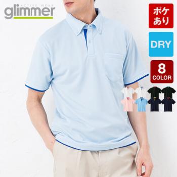 4.4オンス ドライレイヤードボタンダウンポロシャツ(男女兼用)