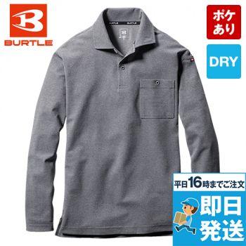 バートル 665 ドライメッシュ長袖ポロシャツ(男女兼用)