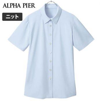 AR1629 アルファピア 半袖シャツ 40-AR1629