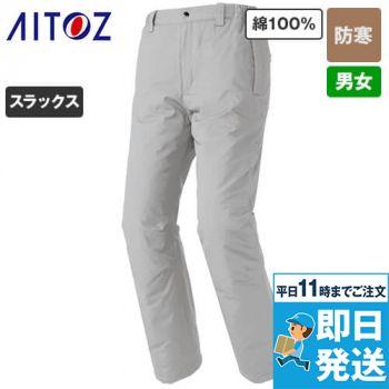 AZ8572 アイトス 防寒パンツ(男女