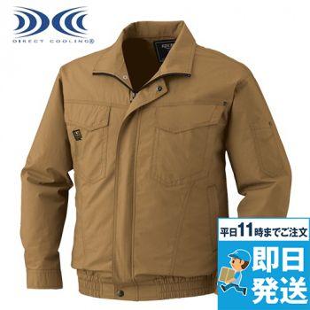 KU91400 空調服 綿100%長袖ブルゾン