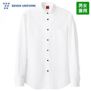 QH7310-0 セブンユニフォーム ウィングカラーシャツ/長袖(男女兼用)