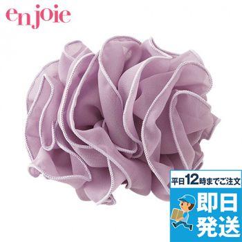 en joie(アンジョア) OP160 コサージュ
