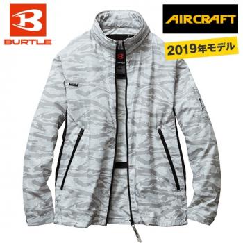 AC1111P バートル エアークラフト[空調服]迷彩 長袖ジャケット(男女兼用) ポリ100%