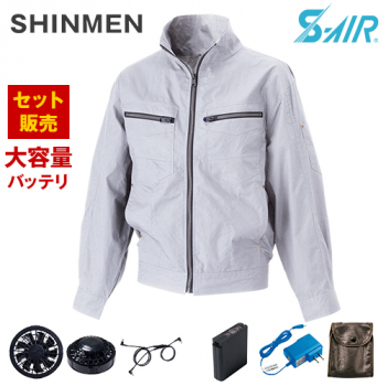 05830SET-K シンメン S-AIR コットンワークジャケット