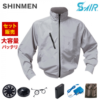 88200SET-K シンメン S-AIR SK型ブルゾン(男性用)