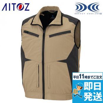 AZ-30587 アイトス 空調服 ベス