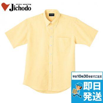 43634 自重堂 カラーボタンダウン 半袖/シャツ(男女兼用)