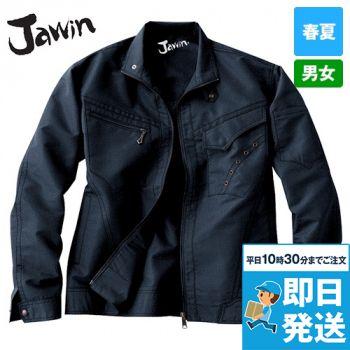 55600 自重堂JAWIN [春夏用]