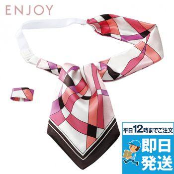 EAZ447 enjoy スタイリッシュな幾何学模様で爽やかに決めるアスコットスカーフ