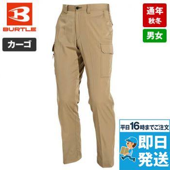 バートル 6092 [秋冬用]ソフトツイルカーゴパンツ(男女兼用)