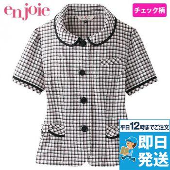 en joie(アンジョア) 26390 [春夏用]丸襟とポケットのリボンがかわいいチェック柄オーバーブラウス 93-26390