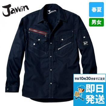 自重堂 56004 [春夏用]JAWIN 長袖シャツ(新庄モデル)