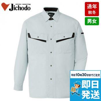 自重堂 86004 エコ製品制電長袖シャツ(JIS T8118適合)