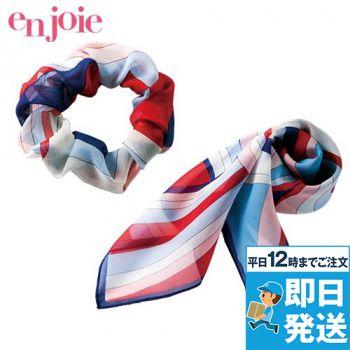 en joie(アンジョア) OP123 スカーフ&シュシュ 93-OP123
