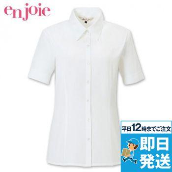 en joie(アンジョア) 06095 高めでシャープな襟元の半袖シャツ