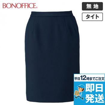LS2756 BONMAX/イルマーレ タイトスカート 無地