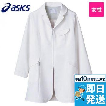 LKM201-0100 アシックス(asics) ドクターコート(女性用)