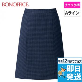 BONMAX LS2201 [通年]オプティカルチェック Aラインスカート 小柄チェック柄 36-LS2201