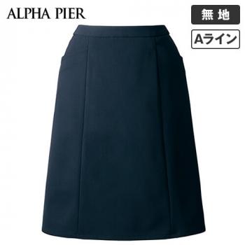 AR3856 アルファピア Aラインスカート ニット 無地