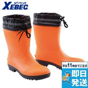 ジーベック 85763 ショート丈安全長靴