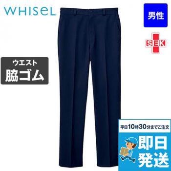 WH12006 自重堂WHISELメンズパンツ ウエストゴム(両サイド)(男性用)