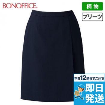 BONMAX AS2804 [春夏用]軽量!ソロテックスクレアータ プリーツスカート 無地 36-AS2804