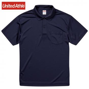 ドライアスレチックポロシャツ(ポケット付)(4.1オンス)(男女兼用)