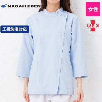 KES5171 ナガイレーベン(naga