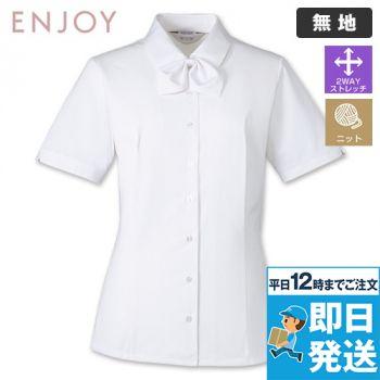 ESB693 enjoy 半袖ブラウス(リボン付)