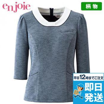 en joie(アンジョア) 41750 リボン風デザインの胸元がフェミニンなツイードのプルオーバートップス 93-41750
