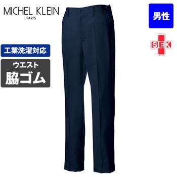 MK-0009 ミッシェルクラン(MICHEL KLEIN) パンツ(男性用)