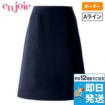 en joie(アンジョア) 56603 ウエストの圧迫感を感じさせない美シルエットのAラインスカート シャドーボーダー 93-56603