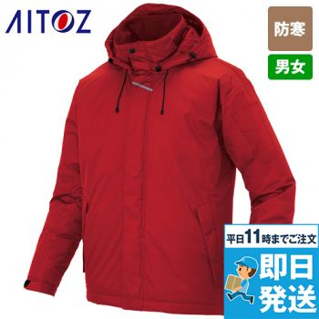 AZ8870 アイトス 防水防寒コート(男女兼用)