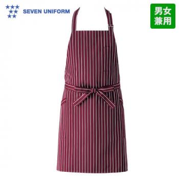 WT7815 セブンユニフォーム 胸当てエプロン(男女兼用) ストライプ