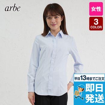 BL-8527 チトセ(アルベ) 長袖/ブラウス(女性用) 84-BL8527